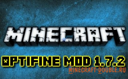 [1.7.9] OptiFine HD для Minecraft