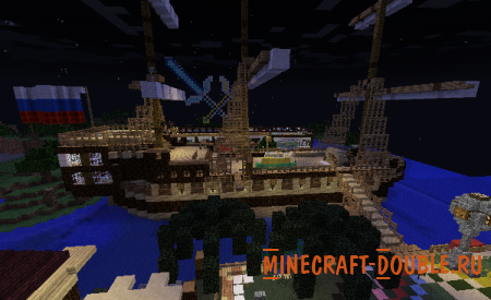"[SPAWN] ""Royal Ship""- для сервера Minecraft"