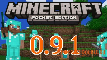 [POCKETEDITION] Minecraft PE 0.9.1 на Android