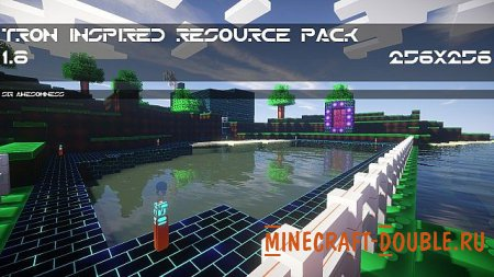[1.8][256x] Tron Inspired Resource Pack