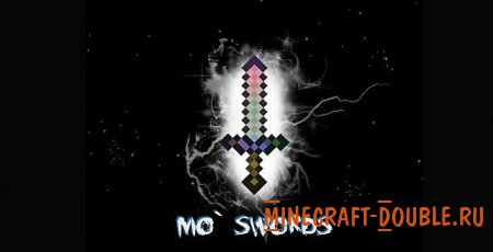 [1.8] [Forge] MoSwords- много мечей