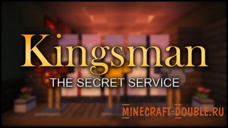 [MAP] Карта Kingsman The Secret Service