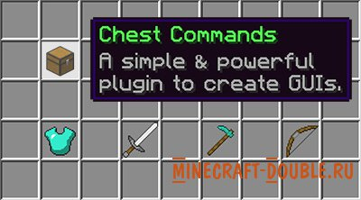 Chest Commands Gui - меню на сервере Minecraft